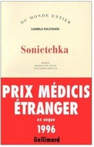 sonietchka-123285-250-400