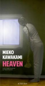 heaven-755011-264-432